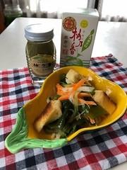 こんがり揚げの柚乃香の酢の物の写真