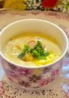 *ヘルシー南瓜豆乳和風スープ*
