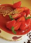 ◎ハートの苺のレアチーズケーキ