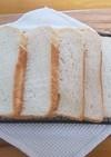 早焼きならぜひ!!やわふわぁ~な食パン♪