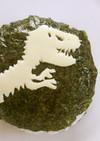 ジュラシック・おにぎり☆恐竜キャラ弁☆