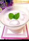 ブルーベリー酢&豆乳で爽やかドリンク