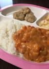 【離乳食後期】野菜たっぷりトマトシチュー