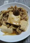 美味!焼き肉のタレで肉豆腐風に