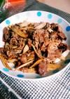 牛肉とゴボウの甘辛炒め