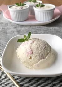 卵不使用、生クリームでアイスクリーム