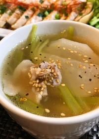 優しい旨味♡豚バラとかぶのスープ