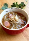 ヘルシー♡麺なし!もやしだけスープ♡