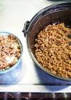 合挽きミンチのそぼろしぐれ煮