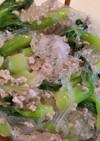 青梗菜とひき肉と春雨の和え物