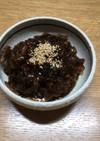 ご飯のお供「新生姜の佃煮」