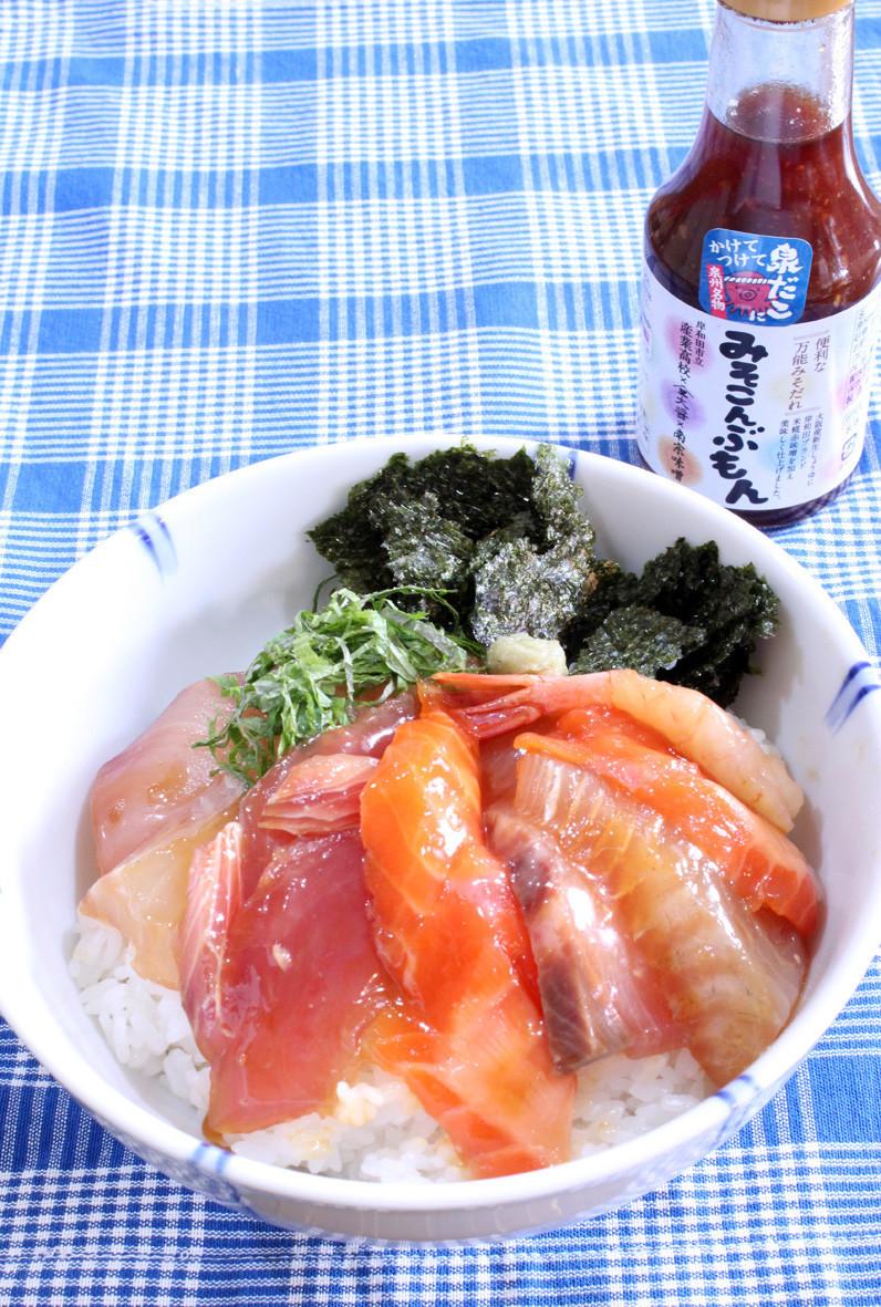 海鮮漬け丼