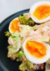 半熟卵と鮭のブロッコリーポテサラ