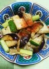 疲労回復に!旨っ夏野菜と太刀魚の南蛮漬け