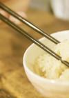 プロ旦那の鶏・ごぼうが香る定番かしわご飯