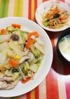 野菜たっぷり♥️中華丼定食