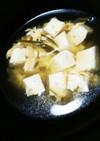 きゅうりと豆腐のコンソメスープ