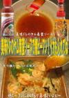 美味ドレのヤム南蛮ソースで焼ビーフン