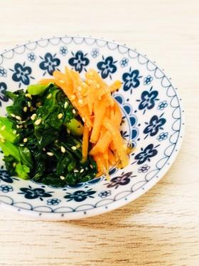 レンジで簡単♬二食ナムル