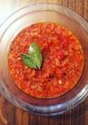 簡単◎定番トマトソース