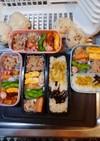 全校遠足★お弁当いっぱいだぁ!
