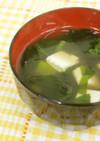 豆腐とワカメの吸い物