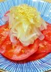 トマトと新玉ねぎの簡単サラダ
