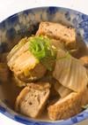 食べすぎちゃう♬がんもどきと白菜の煮物