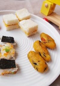 【離乳食】ベビポタ簡単南瓜サンドイッチ