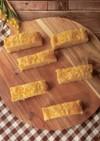 ホケミで簡単★コーンスティックケーキ