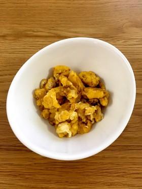 チーズカレー風味の炒り卵