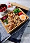 【作り置き・冷凍保存】豚肉の味噌炒め
