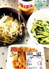 中華クラゲで簡単サラダ