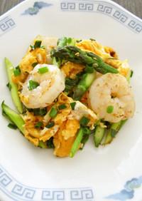 海老とアスパラガスの卵炒め