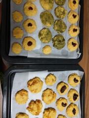 【糖質オフ】生おからのソフトクッキー4種の写真