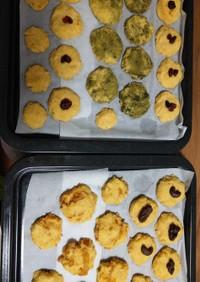 【糖質オフ】生おからのソフトクッキー4種
