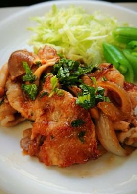 大葉香る きのこ入り豚の生姜焼