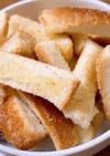 パンの耳でシュガートースト
