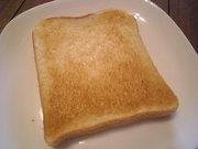 トースター持ってない人寄っといで~!の写真