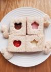 簡単でかわいいサンドイッチ(お弁当)