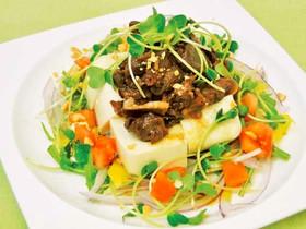焼肉のせ豆腐サラダ