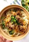 ピリ辛ジャージャー麺の肉味噌