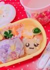 プリキュア☆フワ☆キャラ弁