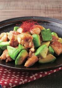 アボカドと鶏のわさび炒め