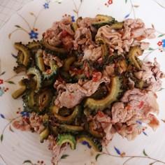 豚肉と梅干しのゴーヤチャンプルー