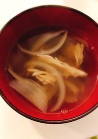 簡単☆新たまねぎと舞茸のコンソメスープ
