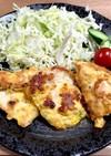 鶏胸肉のピカタ☆簡単☆安い☆経済的
