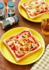 彩り野菜とハーブピザソースde食パンピザ