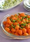 トルコ料理☆ブルグル団子のトマト煮