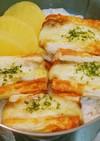 リメイク ちくわのドライカレーチーズ焼